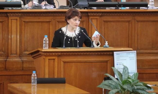 ГЕРБ сезира КС за мораториума в понеделник