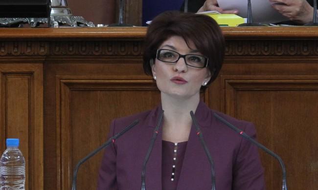 ГЕРБ даде на КС мораториума за решенията на МС в оставка