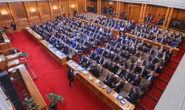 ДБ и ИМВ не вярват да се състави правителството с третия мандат
