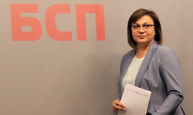 БСП: Слави Трифонов провали шанса да се разгради модела Борисов