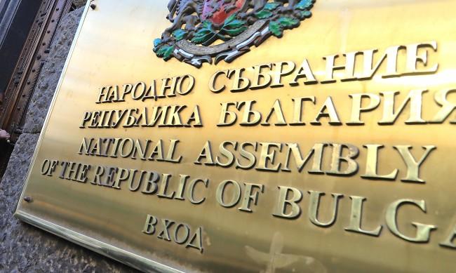 Три парламентарни комисии ще заседават днес
