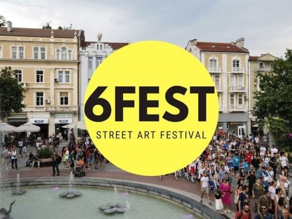 Седмото издание на Фестивала за улични изкуства 6Fest ще представи