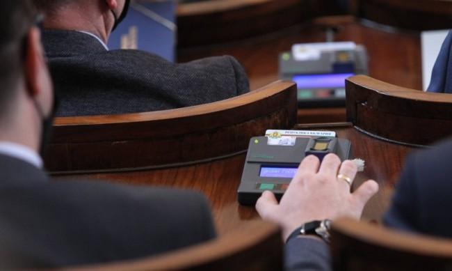 Депутатите редуцираха ЦИК до 15 души