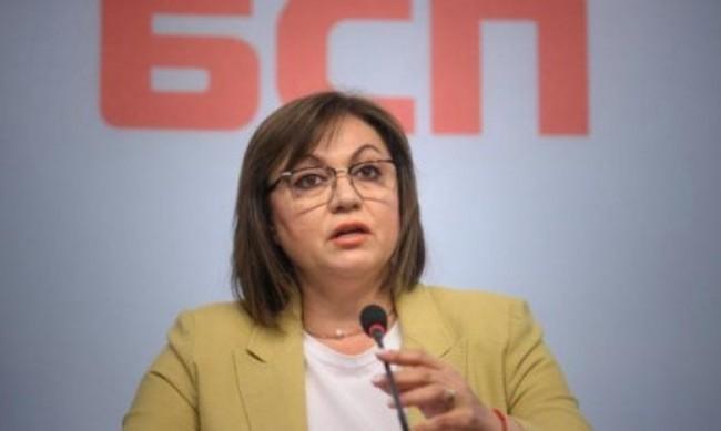 Корнелия Нинова ли ще е кандатът на БСП за премиер?