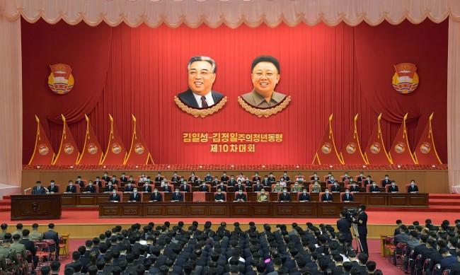 Какъв ще е подходът на САЩ към Северна Корея?