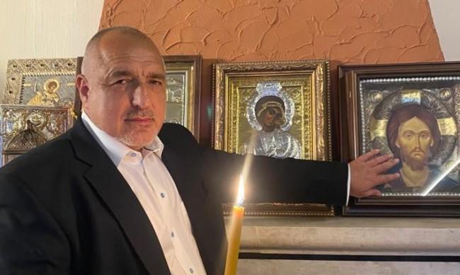 Борисов: Обсебени от тесногръдие сме на прага на политическа криза