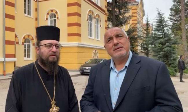 Борисов: Нарочно се мотаят, за да има Радев собствена ЦИК