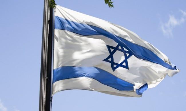 Ден на национален траур е обявен днес в Израел