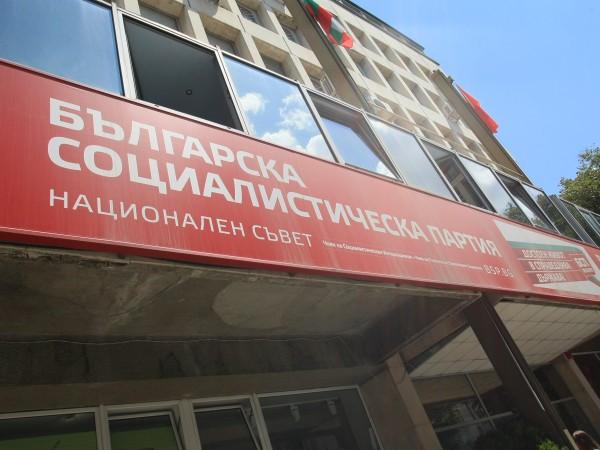 Изпълнителното бюро на БСП взе решение да предложи членове на