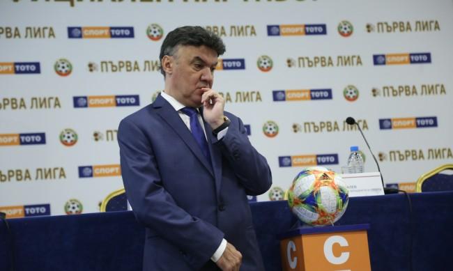 ФИФА и УЕФА в недоумение, питат БФС за ситуацията с Михайлов