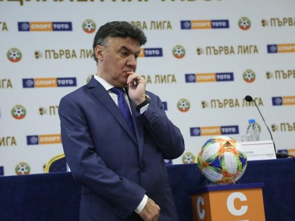 ФИФА и УЕФА са изпратили писмо до БФС вчера, в