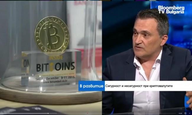 Над 40 обекта в София приемат плащания с криптовалути