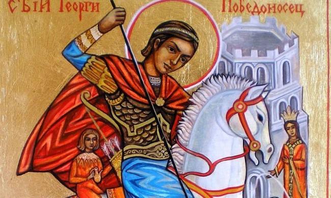 Почитаме Свети Георги Победоносец, какви са народните поверия?