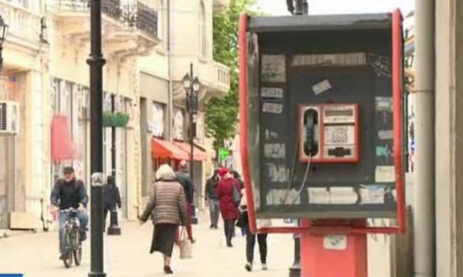 В Русе все още има работещи улични телефони
