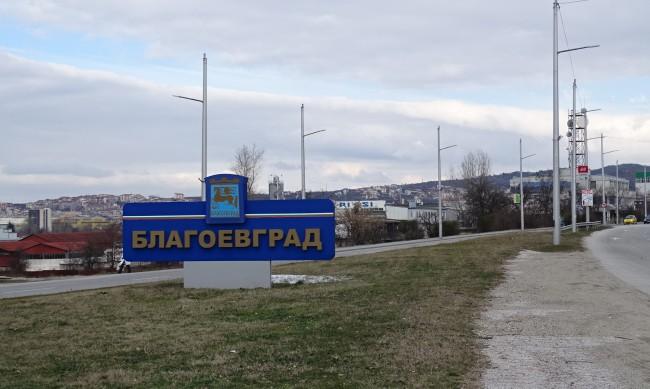 Благоевград ще избира кмет на 27 юни