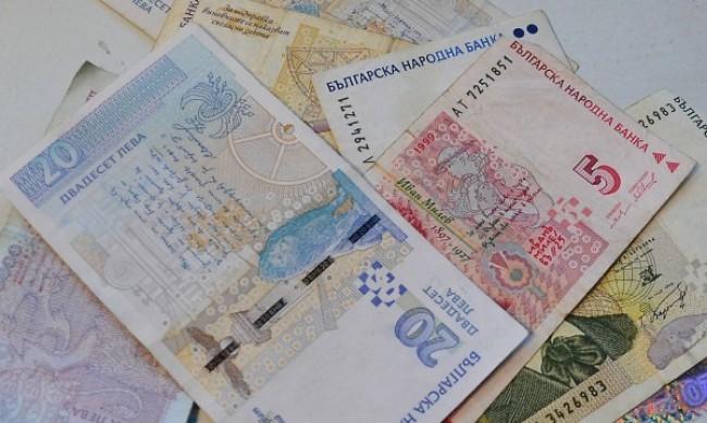 Парите в обръщение се увеличиха с 15%  за година