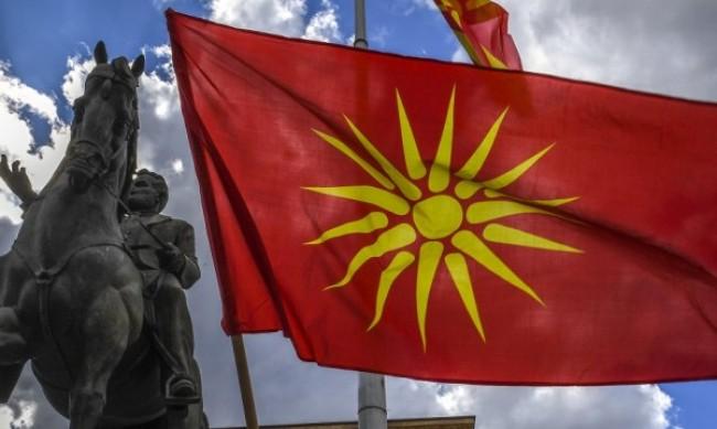 Разделянето на РСМ и Албания по пътя към ЕС все по-вероятно