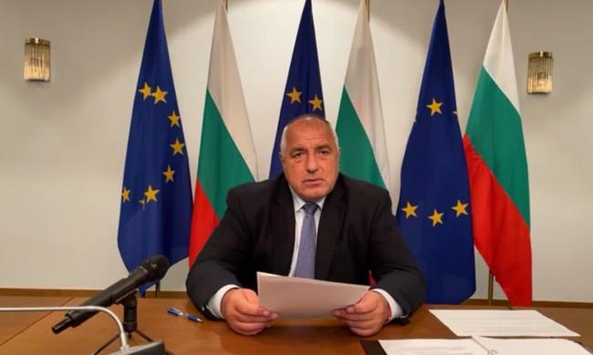 Борисов: По 19 млн. лв. на ден струваше шоуто в НС - хубаво е, че го закриха