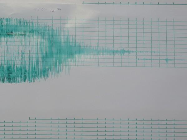 Слабо земетресение с магнитуд 2.5 по Рихтер е регистрирано в