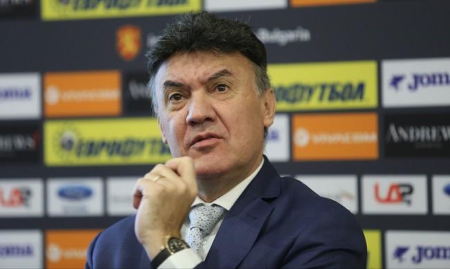 ЦСКА, Левски, Ботев и Локо се обединиха против Боби Михайлов