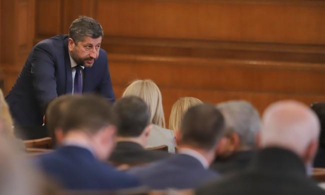 Христо Иванов: Парламентът не стигна до зрялост за промяната