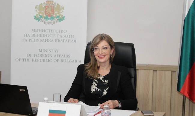 Екатерина Захариева поздрави гражданите по случай Деня на Европа
