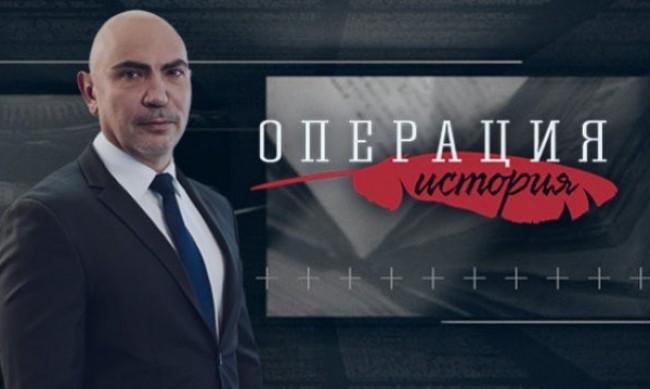 """Водещият на """"Операция История"""" Росен Петров стана баща"""