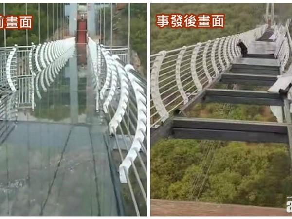 Турист бе блокиран на стъклен мост в петък в курорт