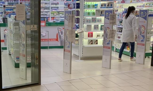 Гарантиран е достъпа до лекарства, заплащани напълно или частично от НЗОК