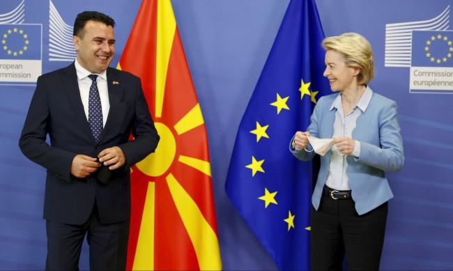 ЕК отново: София и Скопие да решат откритите въпроси
