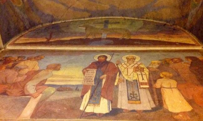 В Гърция почитат светите братя Кирил и Методий