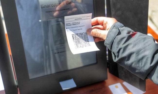 Машинното гласуване - скрит образователен ценз?