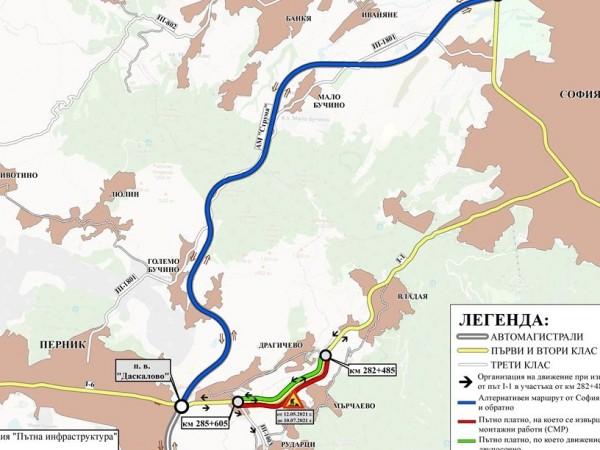 Поетапен ремонт на над 4 км от път I-1 между