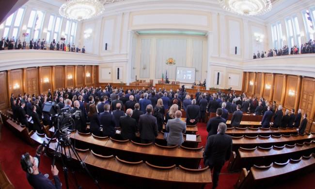 Официално: Ще гласуваме за парламент отново на 11 юли