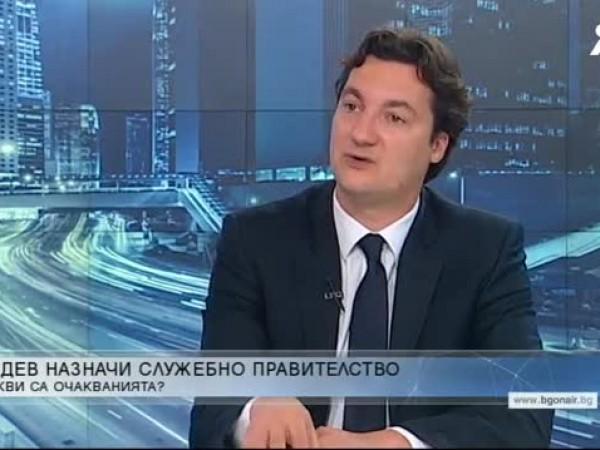Със свой указ президентът Румен Радев назначава от 12 май