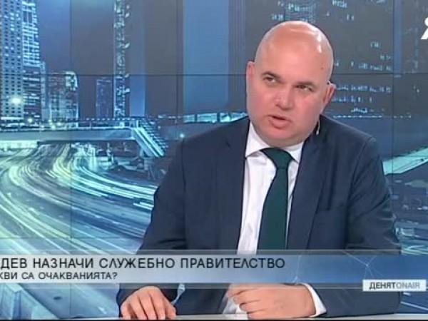 Президентът Румен Радев разпусна 45-ото Народно събрание, а на 12