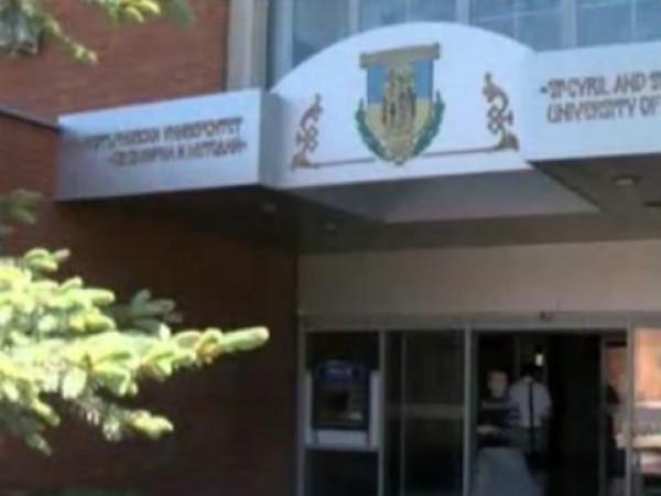 """Великотърновският университет """"Св. св. Кирил и Методий"""" е първият чуждестранен"""