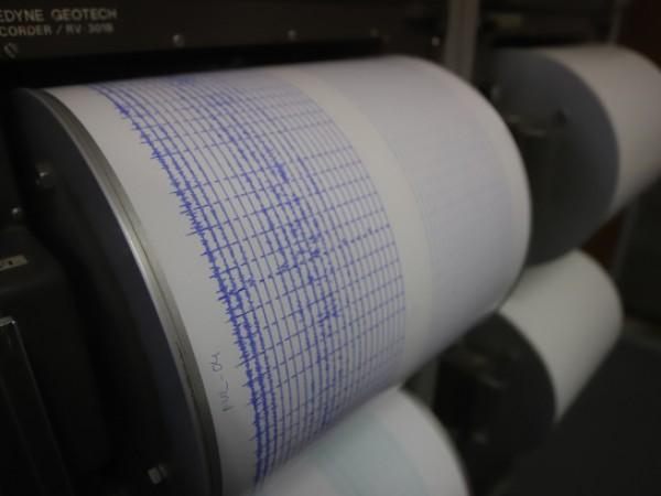 Земетресение с магнитуд 5,7 е регистрирано днес в Тихия океан