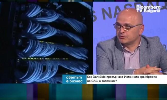 Спас Иванов: Нямаме визия за собствената си киберсигурност