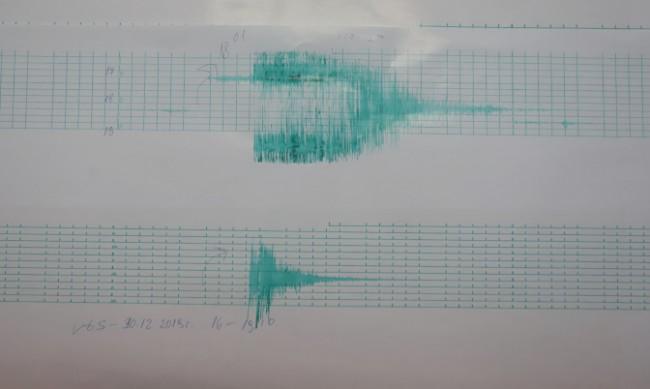 Слабо земетресение край Доспат