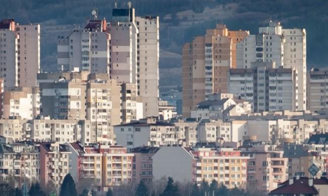 Ипотечното кредитиране и имиграцията дават тласък на пазара на имоти