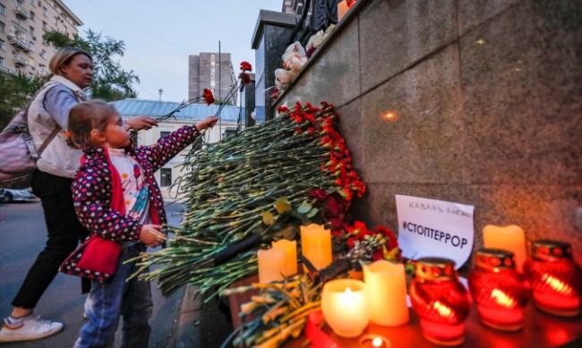 Обявиха ден на траур в руската република Татарстан