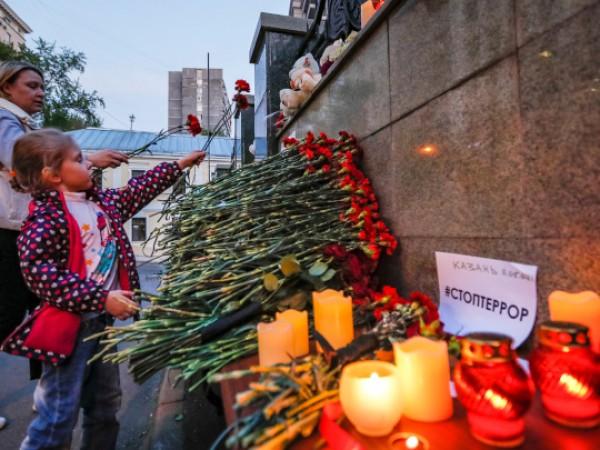 Обявиха ден на траур в руската република Татарстан в памет