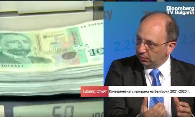 Василев: Бюджетна дисциплина, за да влезем бързо в еврозоната
