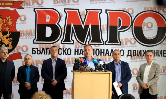 ВМРО: България е готова да бъде президентска република