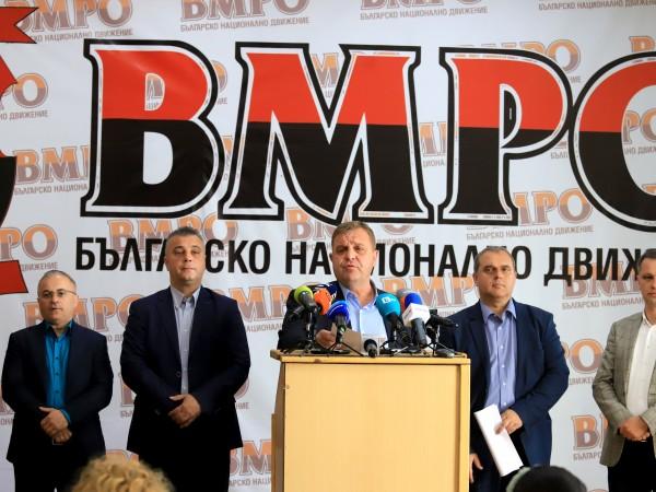 ВМРО се обяви за президентска република. Това стана ясно след