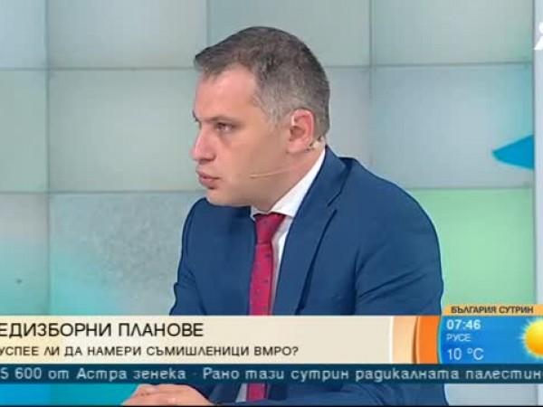 Лидерът на ВМРО Красимир Каракачанов предложи нова патриотична коалиция за