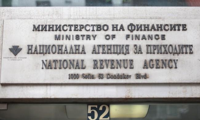 Промени и в НАП, Румен Спецов е новият шеф