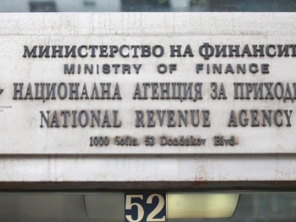 С решение на Министерския съвет Галя Димитрова е освободена от