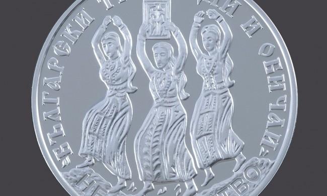 """БНБ пуска възпоменателна монета """"Нестинарство"""""""